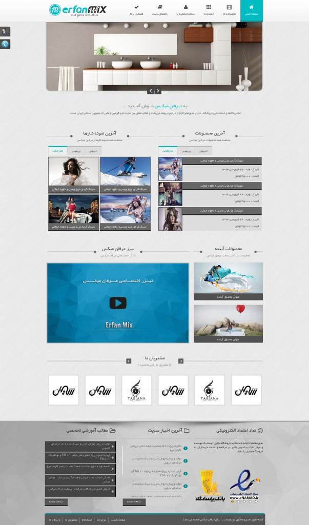 طراحی وبسایت اختصاصی Se002