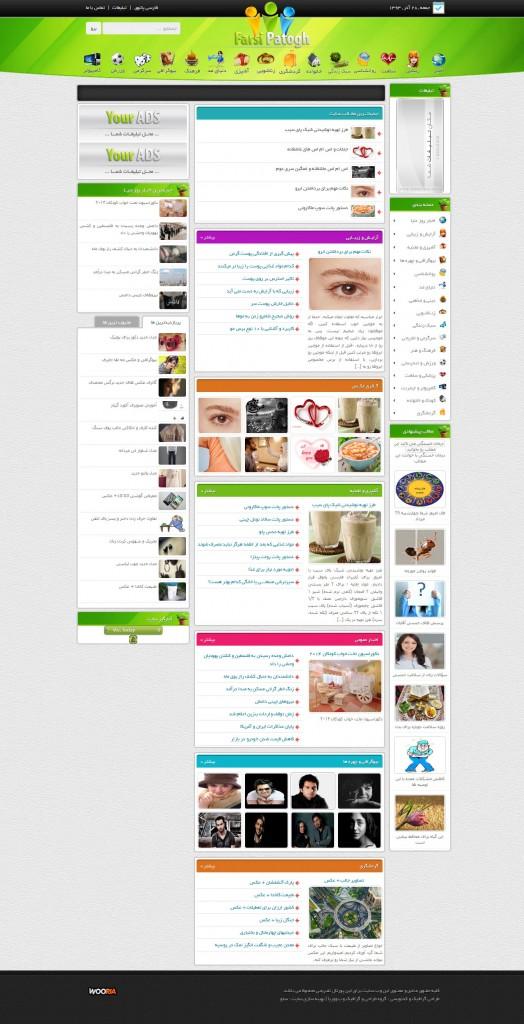 طراحی وبسایت اختصاصی Se003